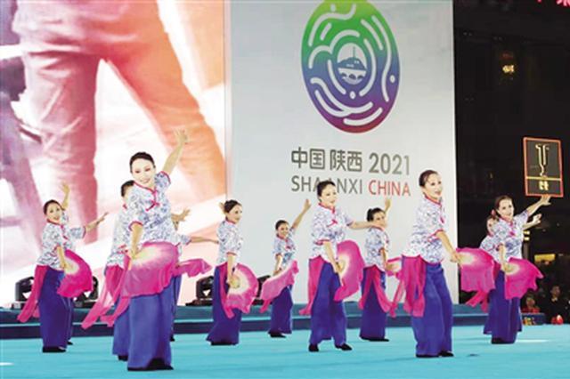 庆祝全运会60周年 陕西省举行全民健身展演活动