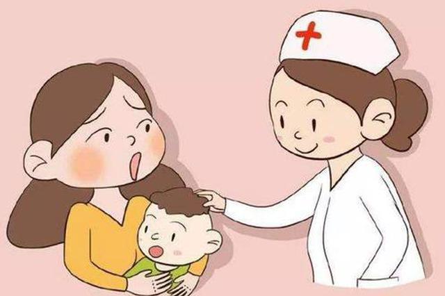 陕12家医院开展先天性结构畸形救助 最高3万元救助金