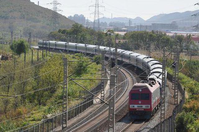 中秋假期铁路加开218列 满足旅客出行需求