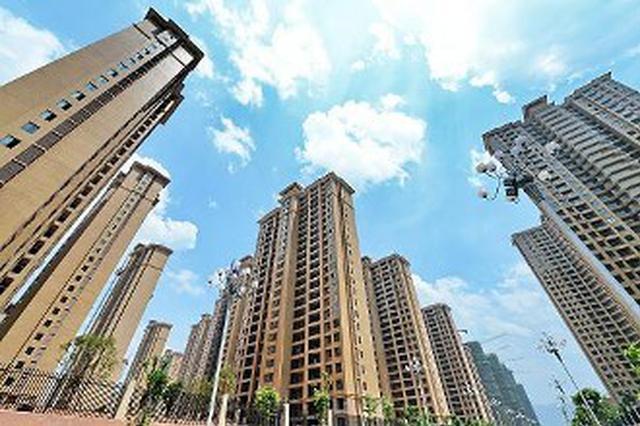 陕房地产开发企业信用管理暂行办法施行 给房企设红黑榜