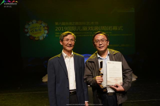 第六届丝绸之路国际艺术节2019国际儿童戏剧周圆满落幕