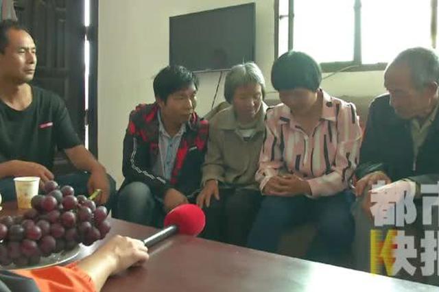 灞桥女子失忆20年流落秦岭山中 警方送她回家过中秋