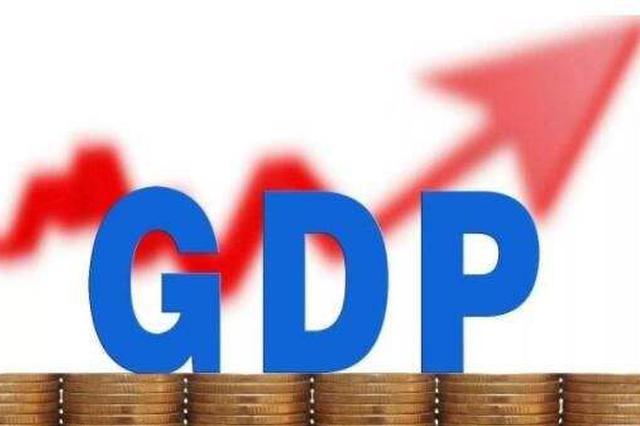 70年间经济实力大幅增强 西安人均GDP保持快速增长