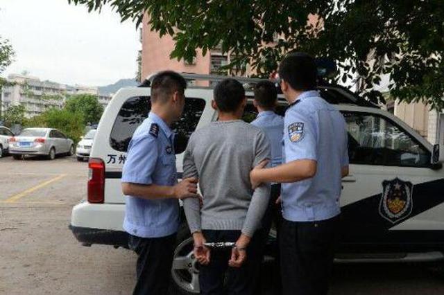 长安区一涉恶在逃人员投案自首 涉嫌敲诈勒索等案