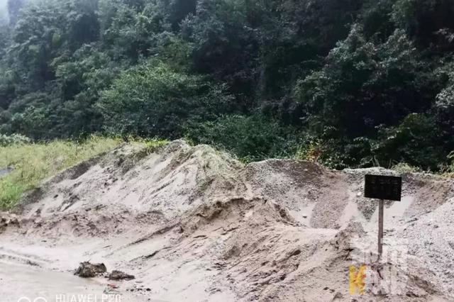 连日降雨致山体滑坡 商洛1人遇难、汉中4人失联