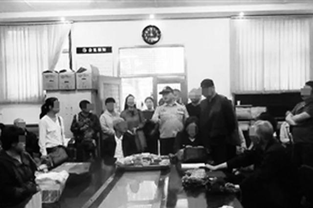 """陕西省曲江监狱 高墙内特殊的中秋节""""团聚"""""""