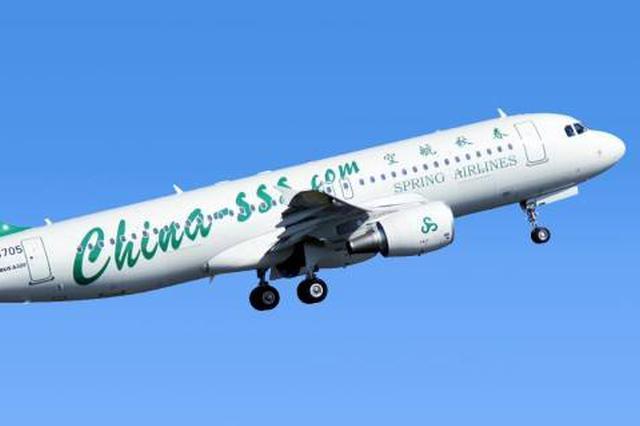 春秋航空将新开4条国际航线 西安至大阪每天1班