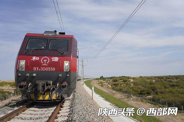 """浩吉铁路即将开通 """"北煤南运""""新通道将为陕西带来什么?"""