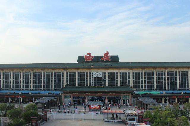 今起预售国庆假期车票 西安始发384条客运班线