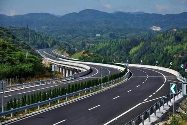 陕西一批稳投资交通项目获批 总投资约280亿元