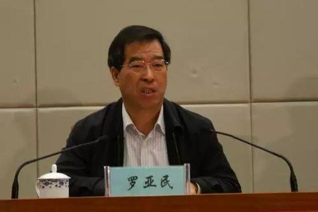 因涉秦岭违建问题被查的西安原环保局长一审获刑十二年