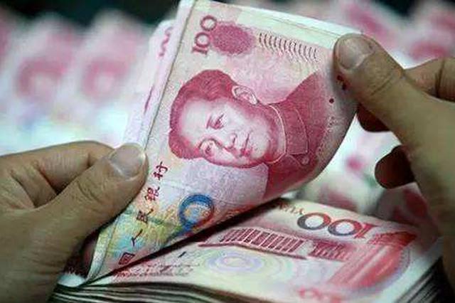 城固GDP跻身陕西十强 2018年财政总收入6.22亿元