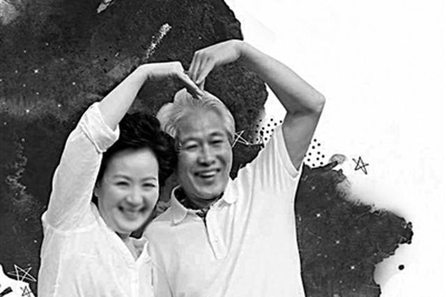 快乐记忆与爱同行 专家:积极干预可降低老年痴呆发病率