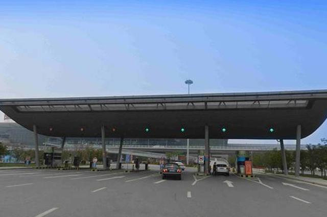 9月23日6时起 西咸机场局部交通线路将调整