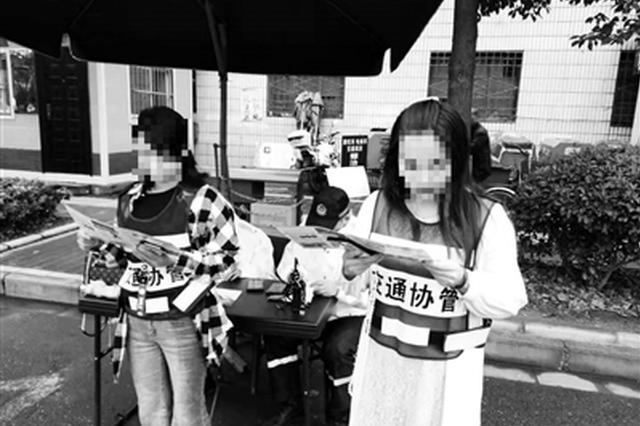 安康两女子拍抖音挑衅交警被处罚 两人向网友道歉