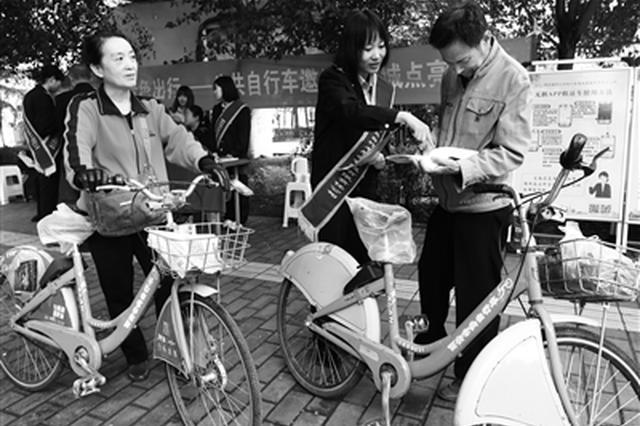 西安5786个无桩站点方便市民骑行公共自行车