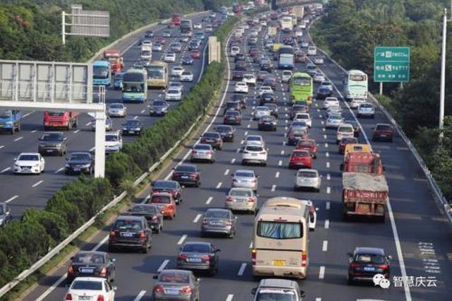 国庆节高速公路免费 陕西省内最大车流量在国庆第4天