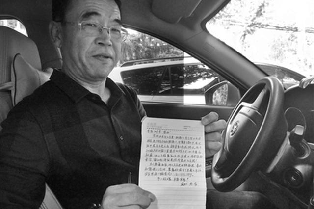 """男子跑网约车讲西安故事 一张""""求好评""""纸条感动乘客"""