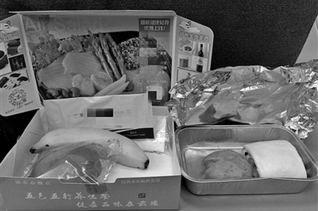 """飞机正餐""""瘦""""成点心和饮料 旅客:不能""""一减了之"""""""
