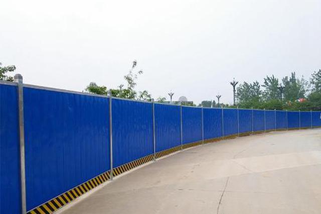 西安地铁五号线太乙路站新增围挡 注意绕行