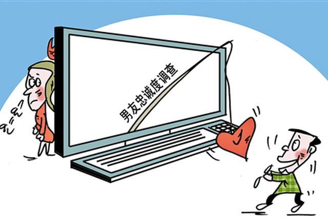 """测试""""忠诚度""""涉嫌侵犯他人隐私 该服务仍在网上热销"""