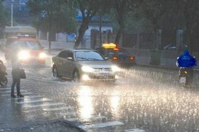 昨日迎寒露莫要再秋冻 今天陕西全省有雨