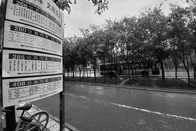 子午大道多处公交车站牌设置不合理 乘车要穿过绿化带