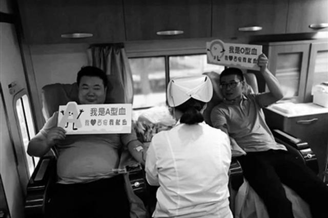 """西安2873名市民国庆节期间献血 """"热血澎湃""""传递大爱"""