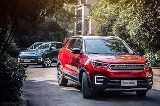 陕西城镇居民每百户拥有汽车36.6辆