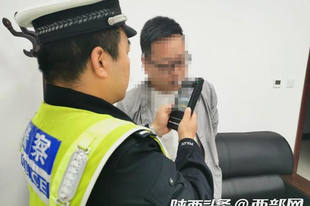 宝鸡男子车辆违停被贴单 竟酒后驾车追交警讨要说法