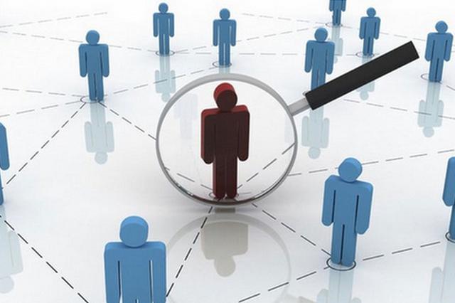 温州组团来西安招人才 少数岗位最高年薪可达20万-40万