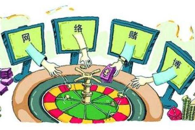 男子报警称被非法拘禁 警方一查竟是参与网络赌博