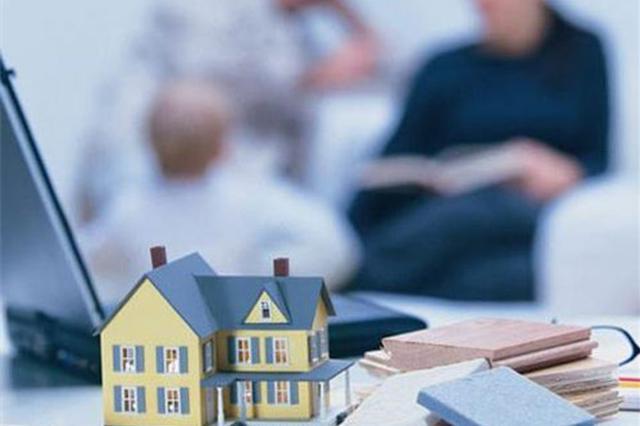 陕城镇居民居住条件改善 人均住房面积20年增2.1倍