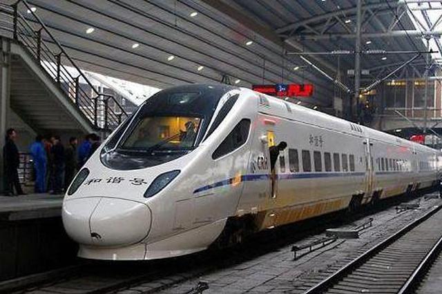10月11日铁路运行图调整 看看西安北站高铁动车啥变化