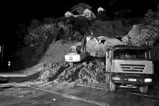 包茂高速紫阳隧道南口再发山体滑坡 未造成人员伤亡