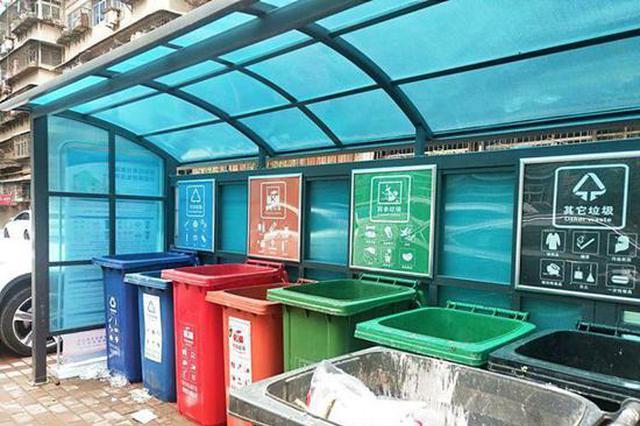 西安垃圾分类实行一个月 记者走访发现大部分仍混投乱放