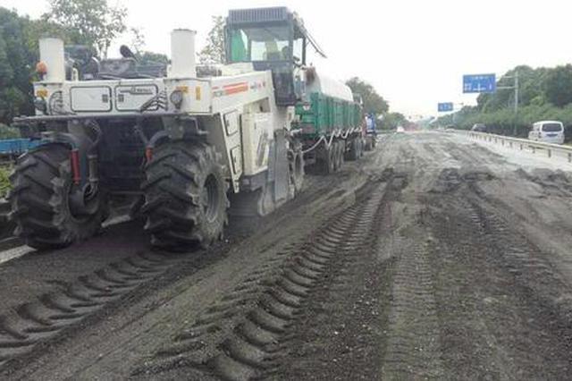 西安国省干线首次应用泡沫沥青冷再生技术
