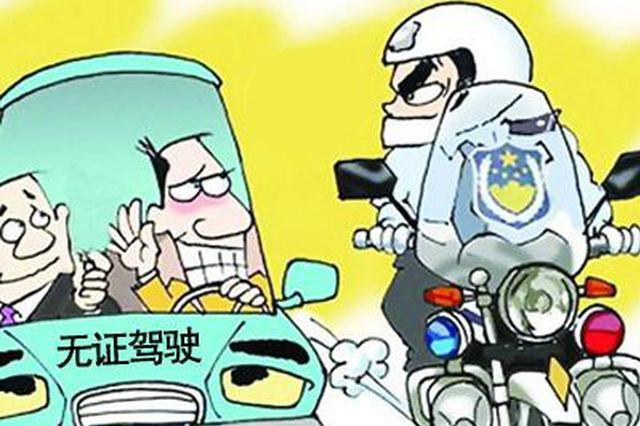 渭南一残疾男子无证超速驾驶被罚款1600元