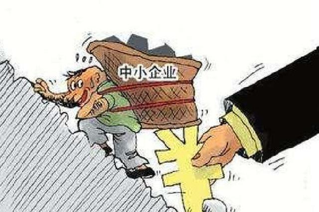 陕西省10亿元专项奖励金促中小企业发展