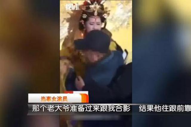 男子在西安强搂景区女演员合影引热议 女演员回应