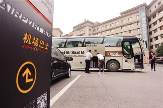 机场城际开通 机场巴士增设守航夜宵线 出租车危机来了?
