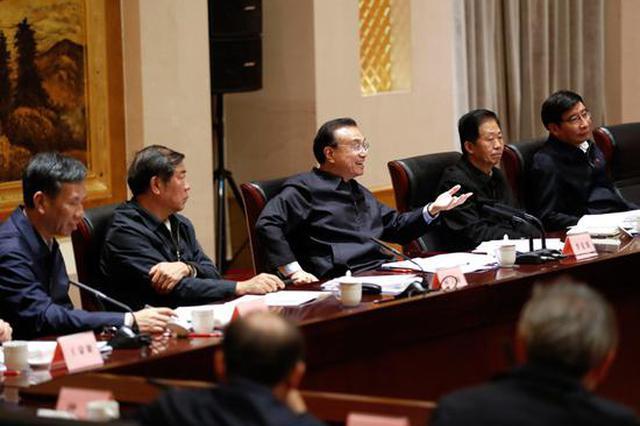 李克强在西安主持召开部分省政府主要负责人经济形势座谈会