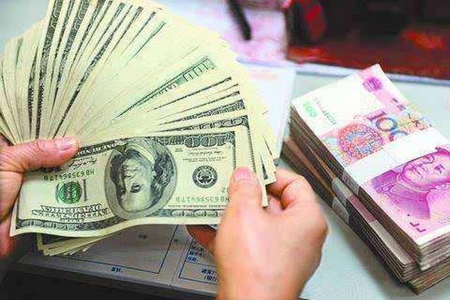陕西省前九月实际利用外资较去年同期增93.40%