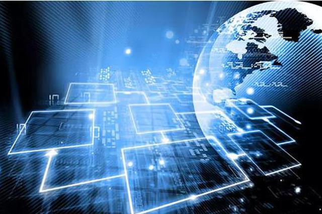 陕西将建百项科技成果转化项目培育库 带动企业投资