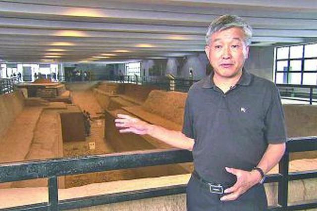 秦陵考古权威、西北大学文化遗产学院院长段清波逝世
