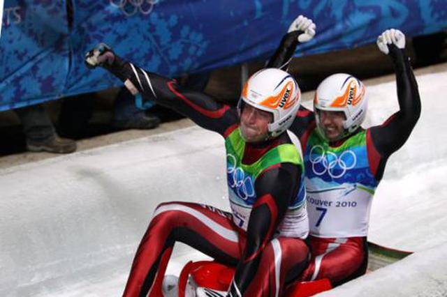 冬运会男子双人雪橇夺冠 陕西省收获十四运第二金