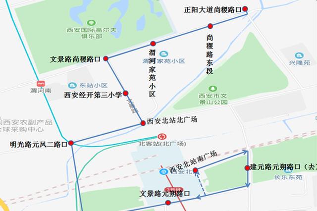 西安南北郊各新开一条公交线路 哪条方便你出行?