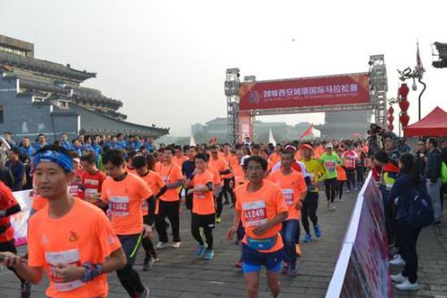 西安国际马拉松周日开跑 这些道路将进行交通管制