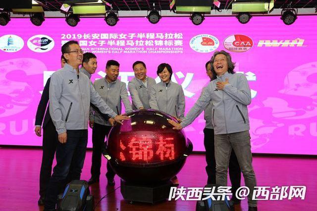 长安国际女子马拉松10月27日开跑 7000名爱好者参赛
