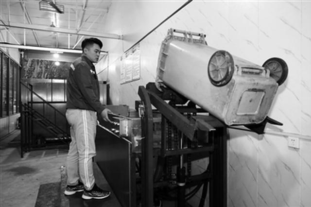 西安首创厨余垃圾就地处理变废为宝 每天可处理10吨垃圾